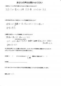 IMG_20151023rk